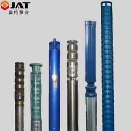 津奥特充油式潜水电泵 具有可靠的防水密封性能QY