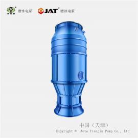 津奥特大流量潜水泵 泵站使用的轴流泵QZB