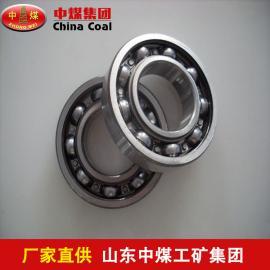 轴承质量优调心球轴承