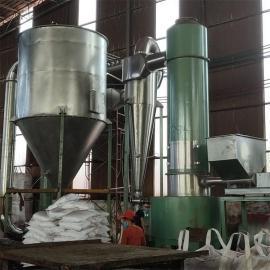 元泽干燥磷酸铁干燥工程之旋转闪蒸干燥机XSG系列