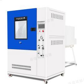 岳信IPX16综合防水试验装置YX-IPX16BS-R400