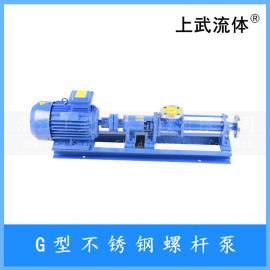 上武型螺纹泵 型单螺杆泵 铸铁螺杆泵G