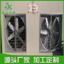 喷砂除尘处理设备 喷雾降尘设备――隆鑫环保
