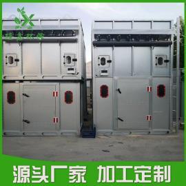 喷塑线废气处理设备 塑料厂废气治理设备――隆鑫环保