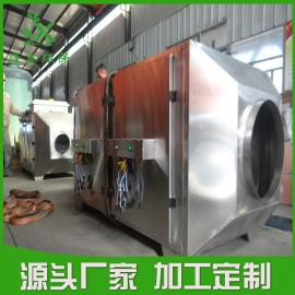 工业废气治理工程 塑料造粒烟气处理设备――隆鑫环保