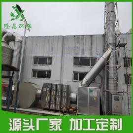 喷涂废气净化处理一体机 喷涂废气处理设备 ――隆鑫环保