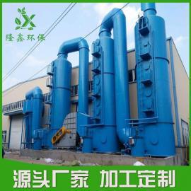水泥厂除尘脱销 石料厂水雾除尘设备――隆鑫环保