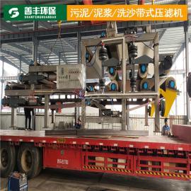 善丰定制 带式压滤机 纺织印染污泥压滤设备善丰-35
