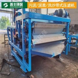 善丰印染污泥处理设备 带式压滤机 固液分离设备善丰-35