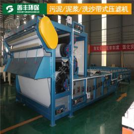 污泥处理带式压滤机 脱水机 善丰机械压滤机生产工厂