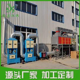 沥青烟气处理设备 沥青烟气净化设备――隆鑫环保