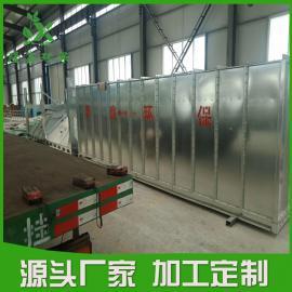 五金制造厂废气治理设备 电镀废气处理设备――隆鑫环保