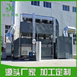 RCO废气处理设备 催化燃烧处理设备――隆鑫环保