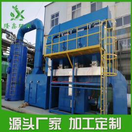 VOC有机废气处理设备 有机废气治理设备――隆鑫环保