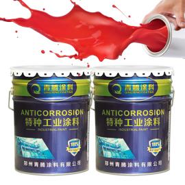 青腾涂料 氨基烘干磁漆 氨基面漆