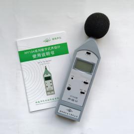 爱hua声级计产pin 手chi式HY104