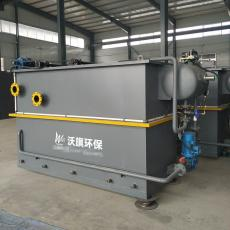 美信沃旗污水处理油水分离装置一体化气浮机WQQF