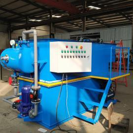 美信沃旗餐厨废水处理 油水分离溶气气浮机装置 WQQF