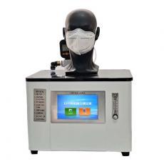 Paratronix普创现货直供KN95口罩呼吸阻力测试仪MU-K1002