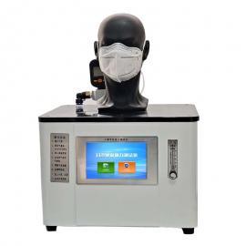 Paratronix普���F�直供KN95口罩呼吸阻力�y��xMU-K1002