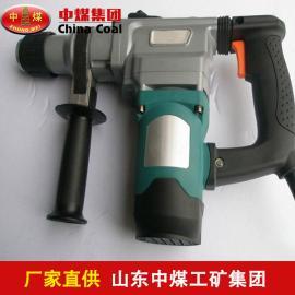 中煤电锤生产26双用电锤