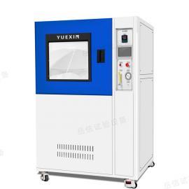 岳信沙尘试验箱YX-IP56X-500L