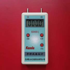 电池差压表/压差表 微压表 便携式数字型电子压力计K0601凯士达