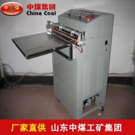 ,工作yuan理外抽式真空包装机