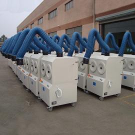 工业焊接烟尘净化器AG官方下载AG官方下载AG官方下载、焊烟收集设备