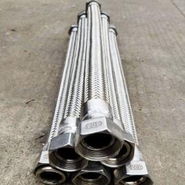GLT高品质全系列不锈钢耐高温金属软管JSRG35-1000L