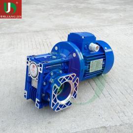 ZIK紫光NMRW040紫光减速电机-zik紫光减速机制造中研技术紫光减速电机