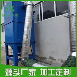 炼钢厂粉尘治理设备 粉尘处理设备 高效节能除尘设备――隆鑫环保