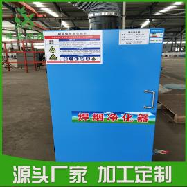 移动焊接烟尘净化器 车间打磨焊接烟尘净化设备 ――隆鑫环保