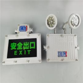 BAJ52制药厂用防爆双头标志灯2*5w依客思