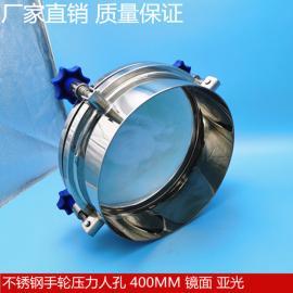 巨捷不锈钢可定制压力塑料手轮人孔304 316 压力人孔盖YAD