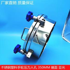 巨捷工业人孔盖 锅炉配件 不锈钢人孔 食品储酒设备YAA人孔JUJIE