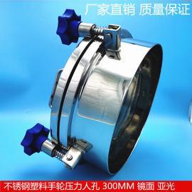 巨捷不锈钢卫生级压力人孔300MM 压力镜面人孔 圆形人孔盖YAD
