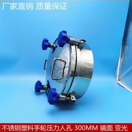 巨捷卫生级快开耐压人孔 铣槽圆形视镜人孔盖 不锈钢人孔法兰YAD
