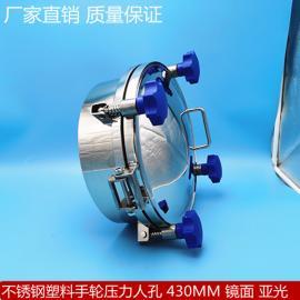 巨捷不锈钢304食品级316卫生级手孔 吊环圆形人孔盖 压力人孔YAD