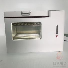 归永多功能12孔自动定容浓suo仪品牌GY-ZDCY-12S