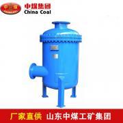 油水分离器作用RJL