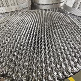 凯迪700Y脱硫塔刺孔波纹传质不锈钢压延孔板波纹板填料