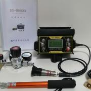 韩国大成DAESEONG韩国大成 示踪气体漏水检测仪DS-H9000