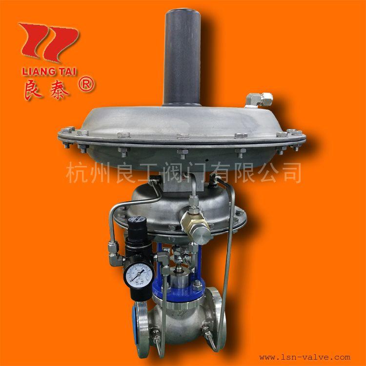 ZZDQ自力式氮气减压阀氮封装置