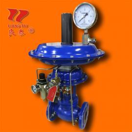 ZZDQ氮封装置带指挥器压力调节阀