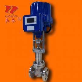 ZAZPE-16C电动比例温度调节阀