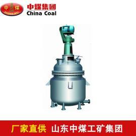 反应釜优秀电加热反应釜