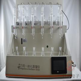 归永全自动智能一体化蒸馏仪品牌,多联蒸馏装置生产商GY-PTZLY-6