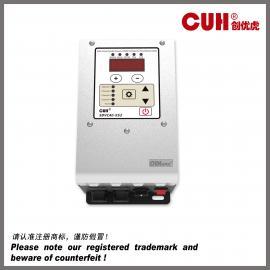 CUHSDVC40-XS2多路数字调频压电振动送料控制器