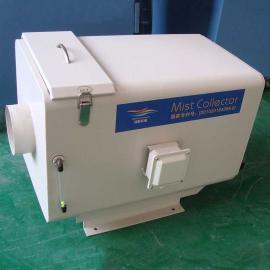机械式油雾净化器 单机机床油雾收集器油雾过滤器